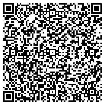 QR-код с контактной информацией организации Новикон, ООО