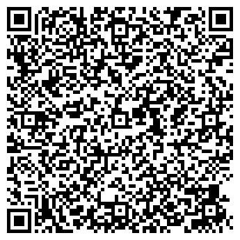 QR-код с контактной информацией организации Изоплекс, ООО