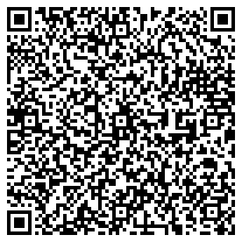 QR-код с контактной информацией организации Субъект предпринимательской деятельности СПД Орішко С.М.