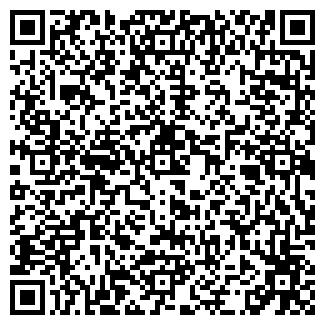 QR-код с контактной информацией организации Lormar