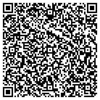 """QR-код с контактной информацией организации ООО """"ИНТЕРПОЛИТРЕЙД"""""""
