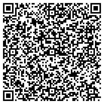 QR-код с контактной информацией организации Рамко, ЛТД, ООО ( Ramko )