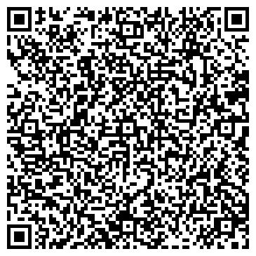 QR-код с контактной информацией организации Керей, ТОО