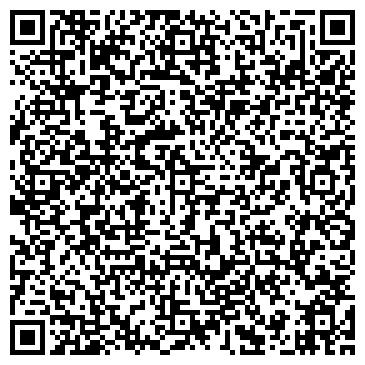 QR-код с контактной информацией организации ALAND (АЛАНД), ТОО Производственно-торговая компания