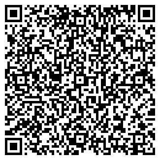 QR-код с контактной информацией организации Варвары, ТОО