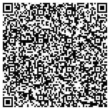 QR-код с контактной информацией организации Фоамтрейд, ТОО