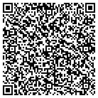 """QR-код с контактной информацией организации ООО """"Металлобаза"""""""