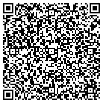 QR-код с контактной информацией организации Общество с ограниченной ответственностью ТПК Укрсплав