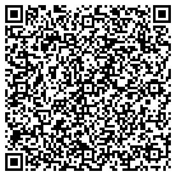 """QR-код с контактной информацией организации ТОВ """"ТПК """"Литмет"""""""