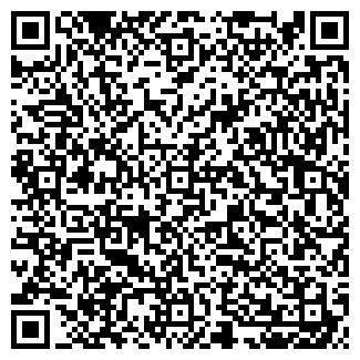 """QR-код с контактной информацией организации ООО """"АДМ"""""""