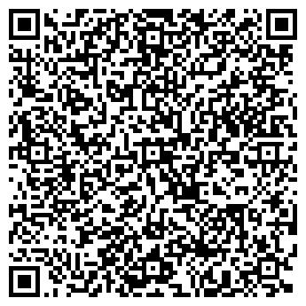 """QR-код с контактной информацией организации ЧП """"СТАР"""""""