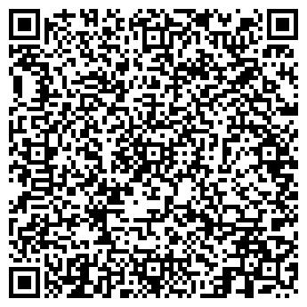 """QR-код с контактной информацией организации ООО """"КДМ-5"""""""