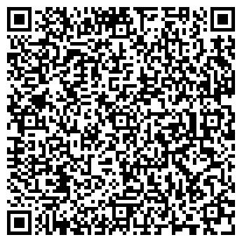 QR-код с контактной информацией организации ЧП Лысин