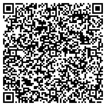 QR-код с контактной информацией организации Коллективное предприятие КП «Узел»