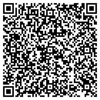 QR-код с контактной информацией организации ПП Александр