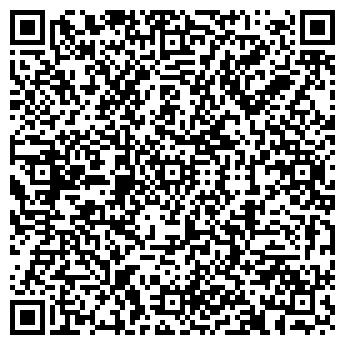 QR-код с контактной информацией организации Донстроймаш