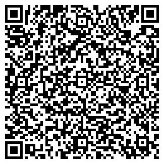 QR-код с контактной информацией организации ЧП Утилит