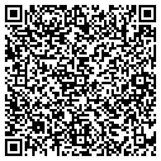 QR-код с контактной информацией организации Артем Ступак
