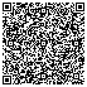 """QR-код с контактной информацией организации ООО """"Интерпласт Групп"""""""