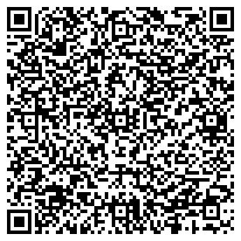 QR-код с контактной информацией организации Шевченко,ЧП