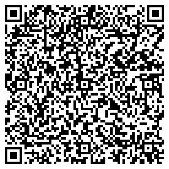 QR-код с контактной информацией организации интернеи магазин неодим