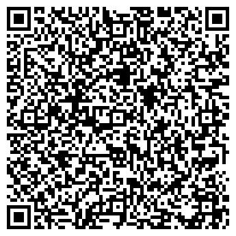 QR-код с контактной информацией организации Шелегеда, ЧП