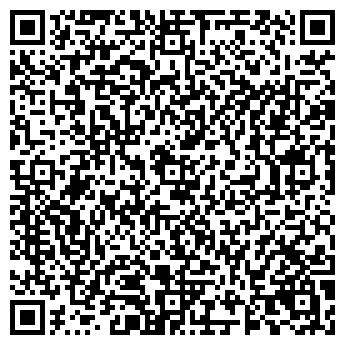 QR-код с контактной информацией организации Cortizo