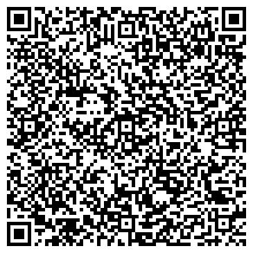 """QR-код с контактной информацией организации Чп """"Филина В.В."""""""