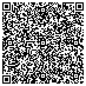 """QR-код с контактной информацией организации ООО """" Вторресурсы № 3 """""""