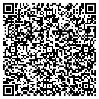 QR-код с контактной информацией организации ПУМП