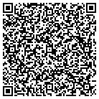 """QR-код с контактной информацией организации """"Интегра Софт"""""""