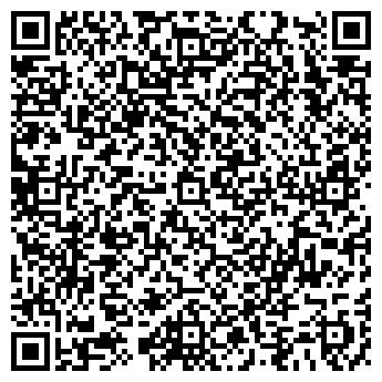 QR-код с контактной информацией организации ООО «ВВМ Трейдинг»