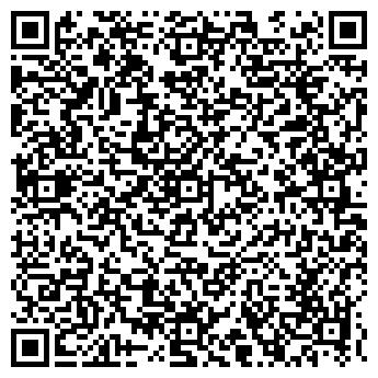 QR-код с контактной информацией организации ЧТУП «Оденвальд»