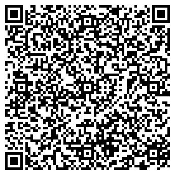 QR-код с контактной информацией организации ОАО «ЛАРЗ»