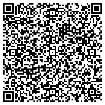 """QR-код с контактной информацией организации СООО""""ББС"""""""