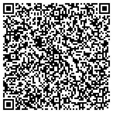 """QR-код с контактной информацией организации Общество с ограниченной ответственностью ООО """"РОУДТУРСЕРВИС"""""""
