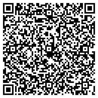 QR-код с контактной информацией организации Рэнмэй