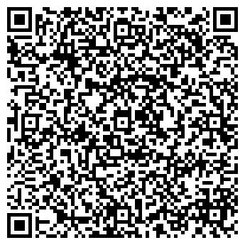QR-код с контактной информацией организации Общество с ограниченной ответственностью ООО Автопромсервис