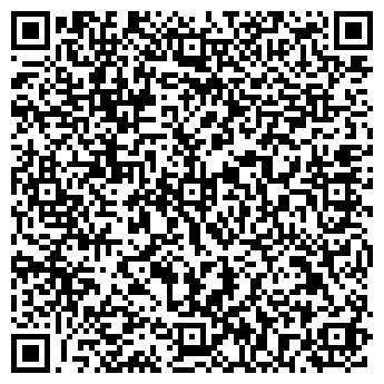 QR-код с контактной информацией организации Субъект предпринимательской деятельности ИП Волчанен Д.В.