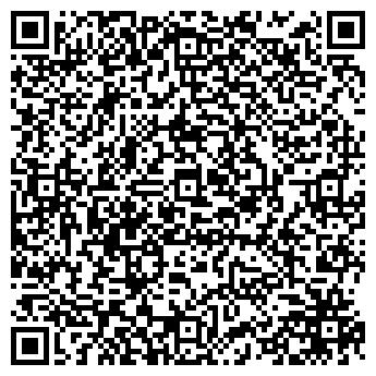QR-код с контактной информацией организации Общество с ограниченной ответственностью ООО «Кингфиш»