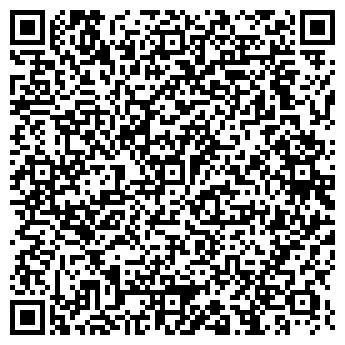 """QR-код с контактной информацией организации ООО """"Снаряжение"""""""
