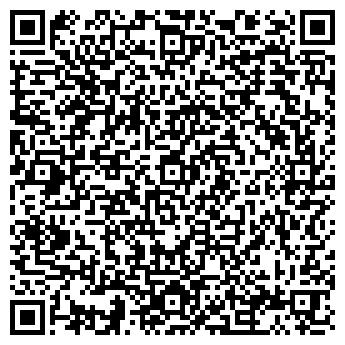 QR-код с контактной информацией организации ООО «ФлагманПласт»