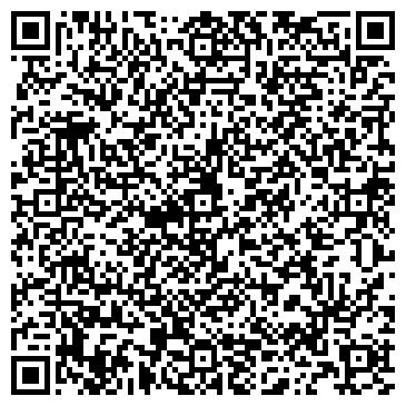 QR-код с контактной информацией организации Интернет-магазин «Тренд.бай»