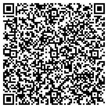 QR-код с контактной информацией организации SkillToys