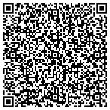 """QR-код с контактной информацией организации ООО """"Агроруссалпродукт"""""""