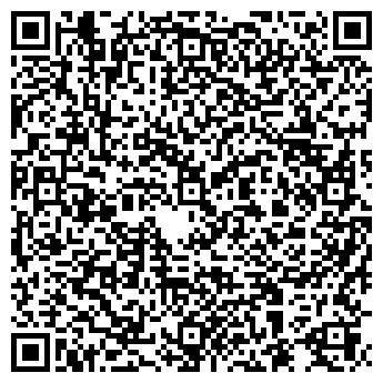 QR-код с контактной информацией организации ВестМеталлСнаб