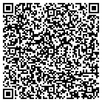 """QR-код с контактной информацией организации ООО """"Круиз-СВ"""""""