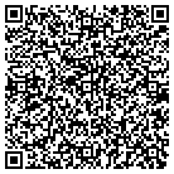 QR-код с контактной информацией организации Общество с ограниченной ответственностью ООО «Вулкан»