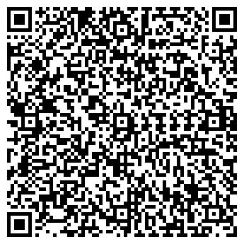 """QR-код с контактной информацией организации Общество с ограниченной ответственностью ООО """"Росметиз"""""""