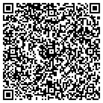 QR-код с контактной информацией организации Частное предприятие ТОО SKALA GROUP